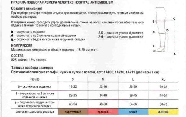 http://www.nuova-vita.ru/_/259/show_image.jpg