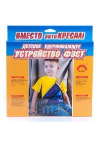 Каталог товаров бренда  ФЕСТ  - Nuova Vita Оптовый интернет-магазин ... 62f26f0ed11