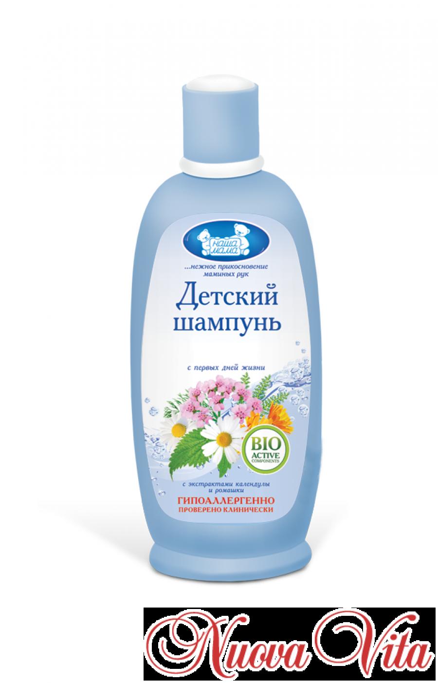 Шампунь своими руками детское мыло
