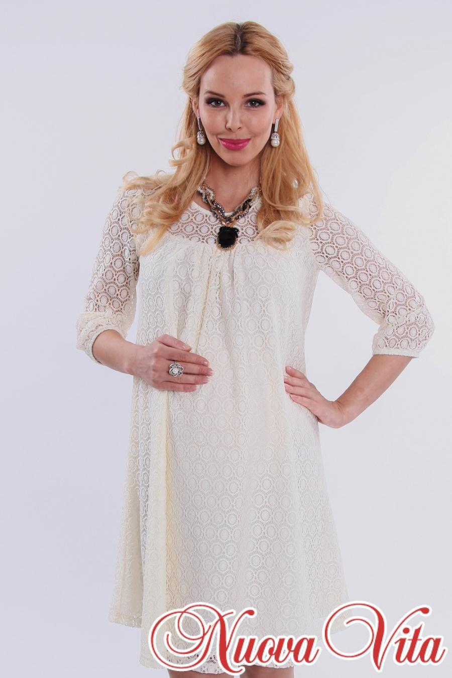 Блузки Для Беременных Фото В Волгограде