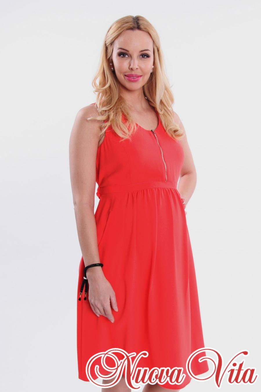 Дешевый Магазин Одежды Для Беременных С Доставкой