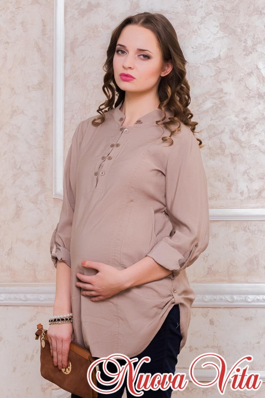 Одежда Для Беременных Омск