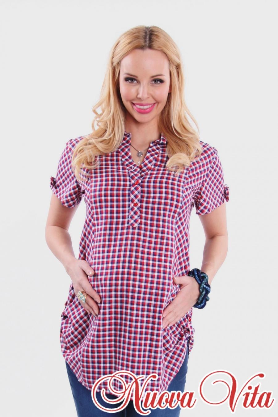 Одежда Для Беременных Каталог