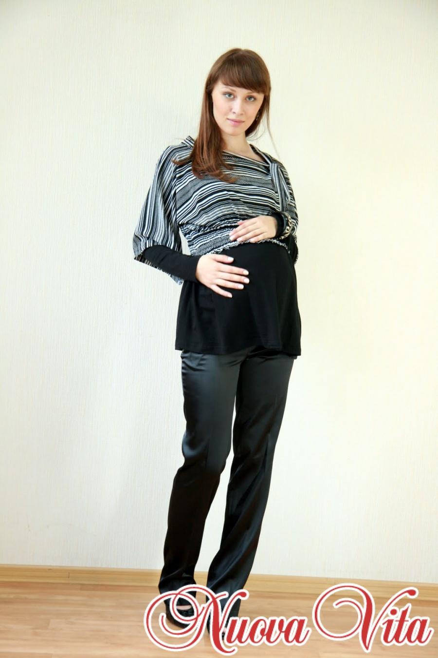 Одежда Для Беременных В Тюмени